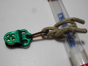 Loopie Sling 3.JPG