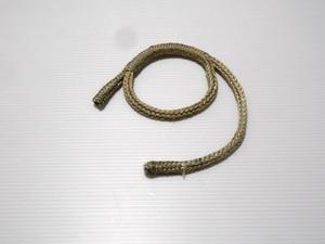 Loopie Sling 2.JPG