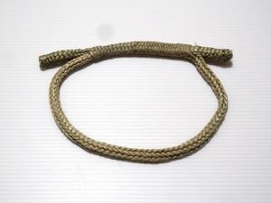 Loopie Sling 1.JPG